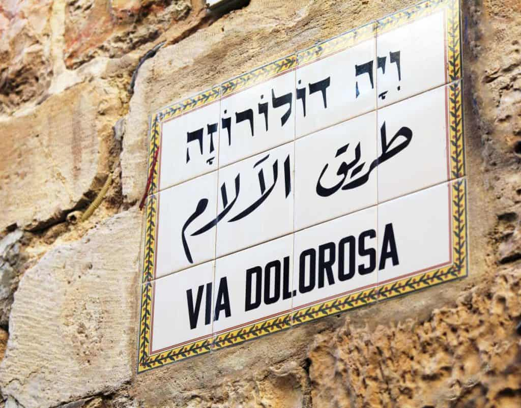Via Dolorosa street sign